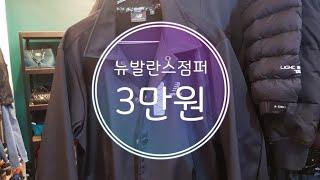 유튜브하는 50대 구제 아줌마 20.12.18오늘의신상…