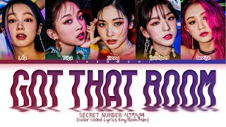 SECRET NUMBER Got That Boom Lyrics (시크릿넘버 Got That Boom 가사) …