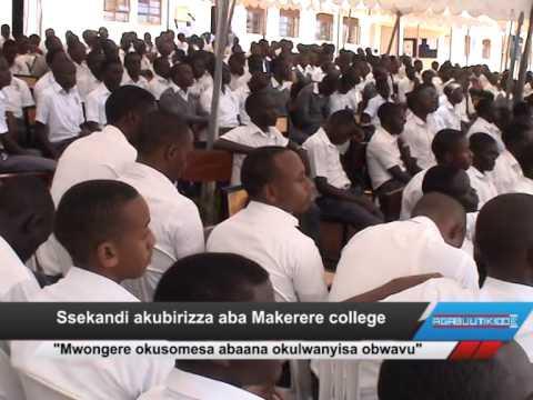 Ssekandi akubirizza aba Makerere college