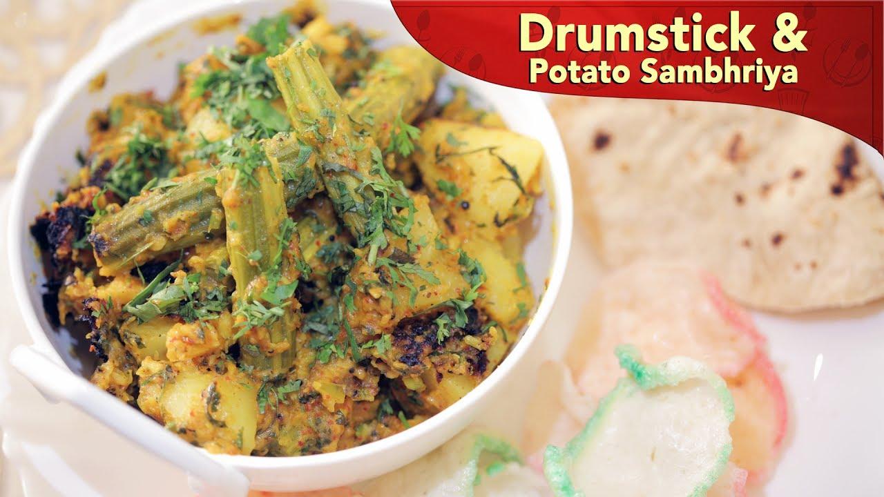 Drumstick and potato sambhariya gujarati cuisine gujarati drumstick and potato sambhariya gujarati cuisine gujarati special tasty recipes cook book forumfinder Image collections