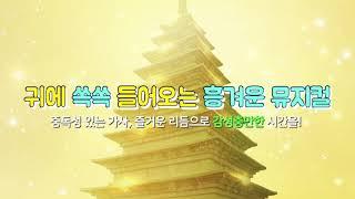 [판타지액션 어린이뮤지컬] 더퀸: 선덕여왕의 귀환
