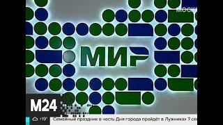 В метро в День города можно будет пройти за 1 рубль - Москва 24
