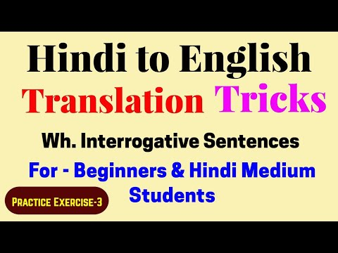 Download Hindi To English Translation Exercise 3 Translate
