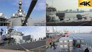 護衛艦ゆうぎり 晴海埠頭で一般公開