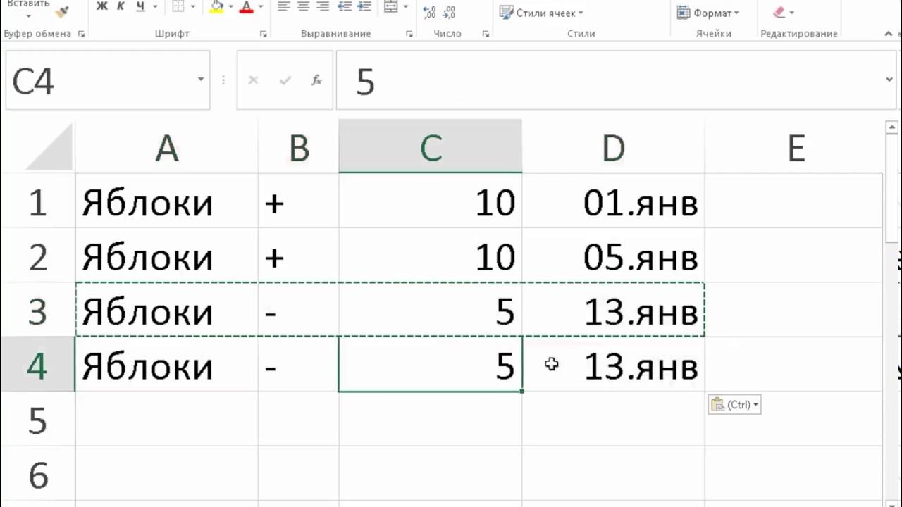 Решение оперативных задач в 1 с гиа 25 задача решение