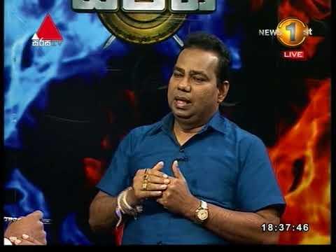 Satana Sirasa TV 25th May 2018