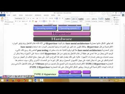 002 PENETRATION LABS part1advanced ethical hacking in arabic lang