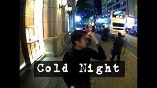 Cold Night (Tsim Sha Tsui, Kowloon)