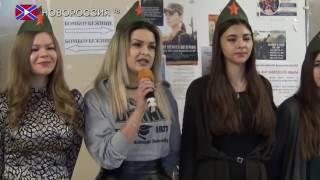 Студентки ДонНУ: с днем защитника отечества!