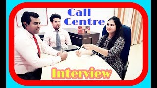 Interview of Call Center or #call #centre #bpo job