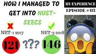 Nust entry test 2019