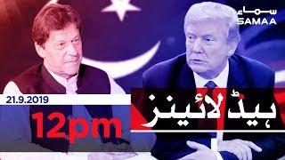 Samaa Headlines - 12PM - 21 September 2019