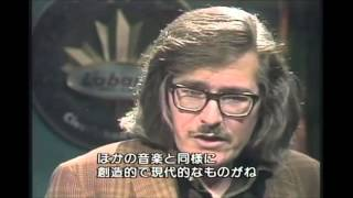 Bill Evans Interview 1972