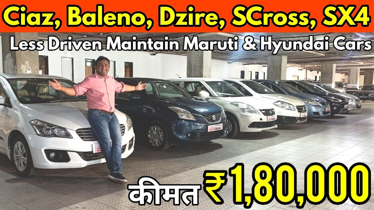 Less Driven Maintain Maruti & Hyundai Cars for Sale at Car Deal | Price ₹ 180000 only | NewToExplore