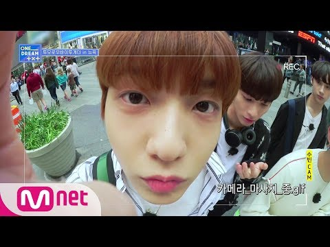 [ONE DREAM.TXT] (ENG SUB) Reality Ep.01 - Part.2