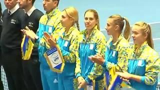 Кубок Федерации. Украина - Австралия 3:1