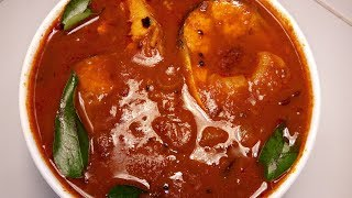 Chettinad Fish Curry  Recipe in  Tamil/Meen Kuzambu/செட்டிநாடு மீன் குழம்பு ,