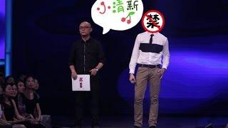 """非诚勿扰 Part4 刘恺威普通话获赞称""""得益于和太太聊天""""  曝料""""除演戏外最喜欢室内设计""""140830 HD"""