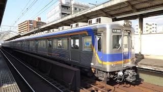 南海電鉄 6000系先頭車6020編成&6200系 新今宮駅