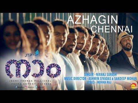 Azhagin Chennai Official Video Song 4K |  Naam Malayalam Movie