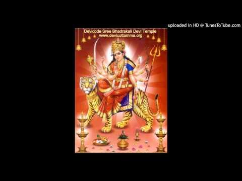 Full Download] Devicode Sree Bhadrakali Devi Temple