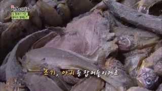제주도 오형제 광어 & 쌍둥이 사돈_채널A_신대동여지도 69회