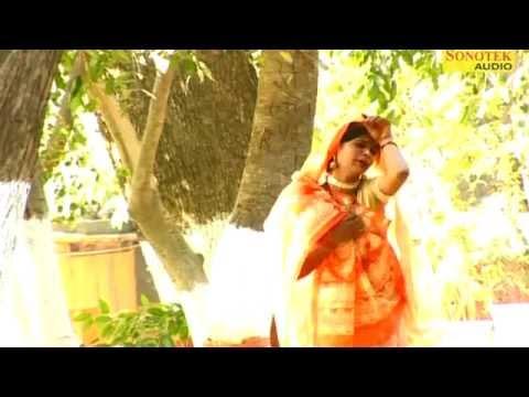 Garib Ki Beti 11 | गरीब की बेटी 11| Haryanvi Ragni Kissa