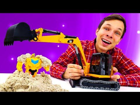 Игры Трансформеры – Бамблби и Экскаватор на раскопках! – Видео игры в Автомастерской.