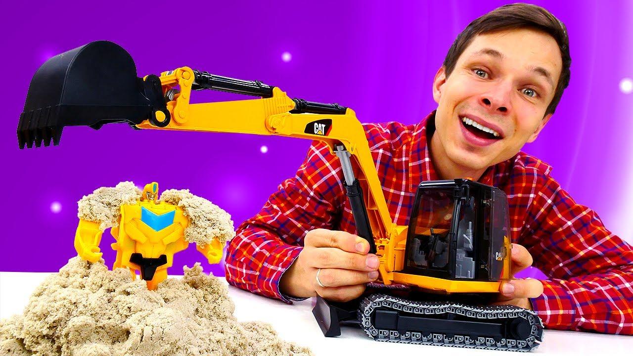 Игры Трансформеры – Бамблби и Экскаватор на раскопках! – Видео для детей в Автомастерской.