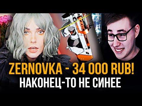 Видео: КЕЙС В КСГО ОПРЕДЕЛИТ РАЗМЕР ДОНАТА 2