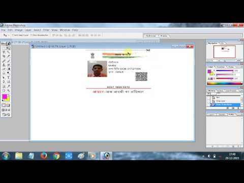 How to convert aadhar card size in photoshop 7