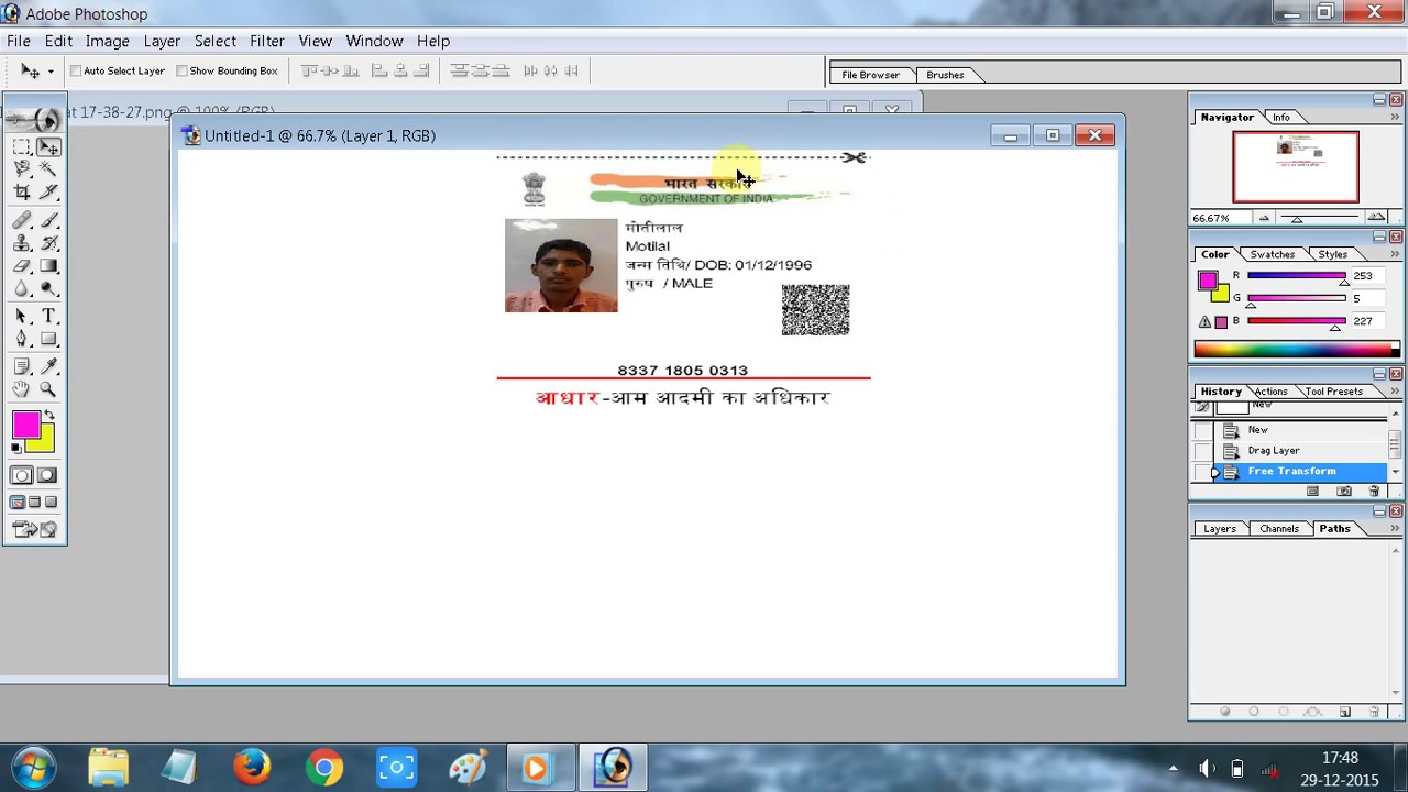how to convert aadhar card size in photoshop 7 youtube