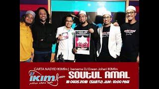 CARTA NASYID IKIMFM bersama Soutul Amal pada 18 Ogos 2018