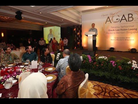 Anugerah Guru Arif Budiman 2016 (Malay Language Teachers' Award)