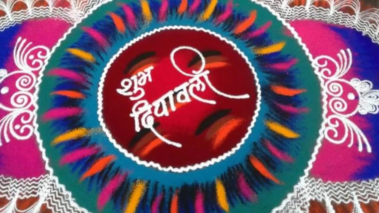 latest rangoli design for diwali special 2018 best rangoli design