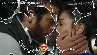 حسين الديك - كلمة عطيني اول مقطع، حالات حب للانستغرام 🙈❤️