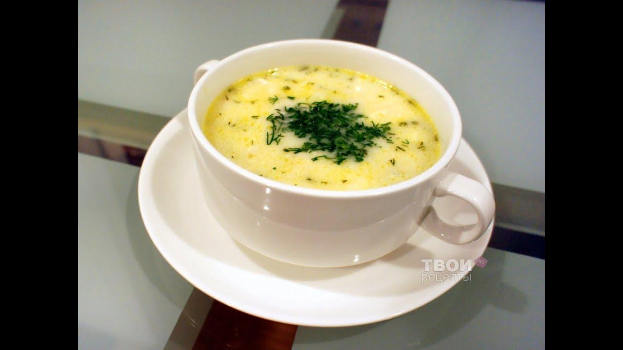 грибной суп пюре с сыром рецепт с фото