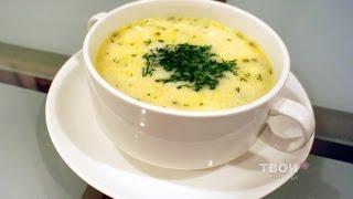 Сырный суп. Быстро,вкусно и легко