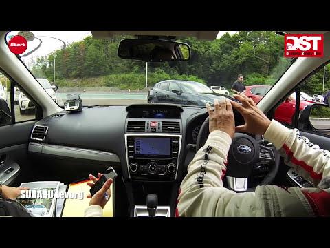【DST#Zero02】スバル・レヴォーグ vs レクサスCT200h vs マツダ・アクセラ