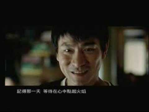 Andy Lau - That Day