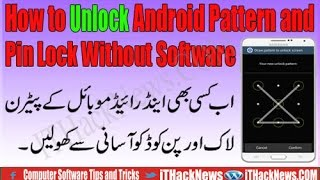 How to Unlock All Android Pattern lock and pin Code without software 100% working