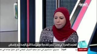 تفاعلكم: أوباما يقدم شابة مصرية بسبب شبكة اجتماعية