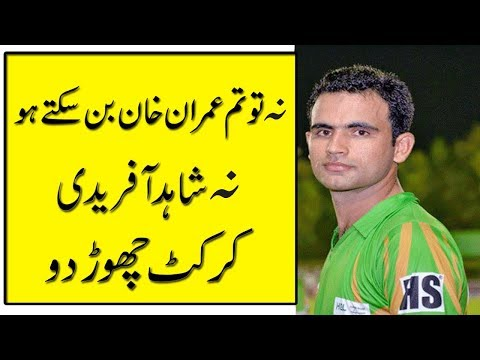 Fakhar Zaman Cricketer Success Story Of Fakhar Zaman | Cricket News