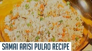Samai Arisi Pulao Recipe  Idhu Namma Neram  Cooking Tips