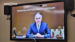 Мутко  «Казань стала узнаваемым спортивным центром»