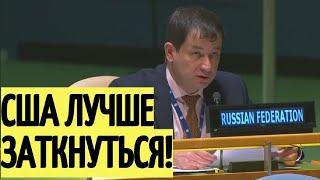 Заявление послов России ОГОРОШИЛО американцев коллег