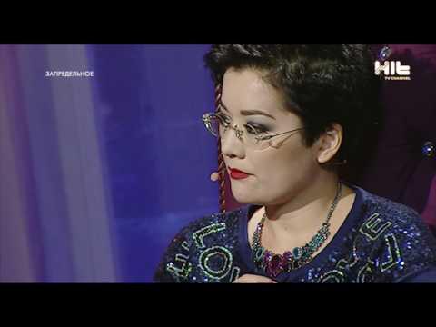 ЗАПРЕДЕЛЬНОЕ: В гостях Галина Щербакова  ясновидящая