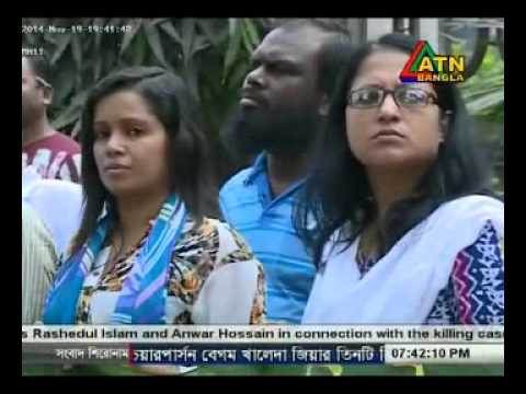 Public Toilets Demonstration  by WBB Trust Atn Bangla news