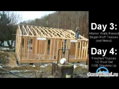 видео: Дом своими руками.avi