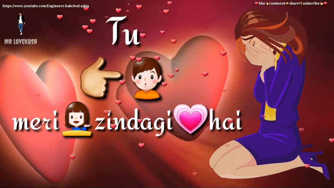 For Love you sujon kumar
